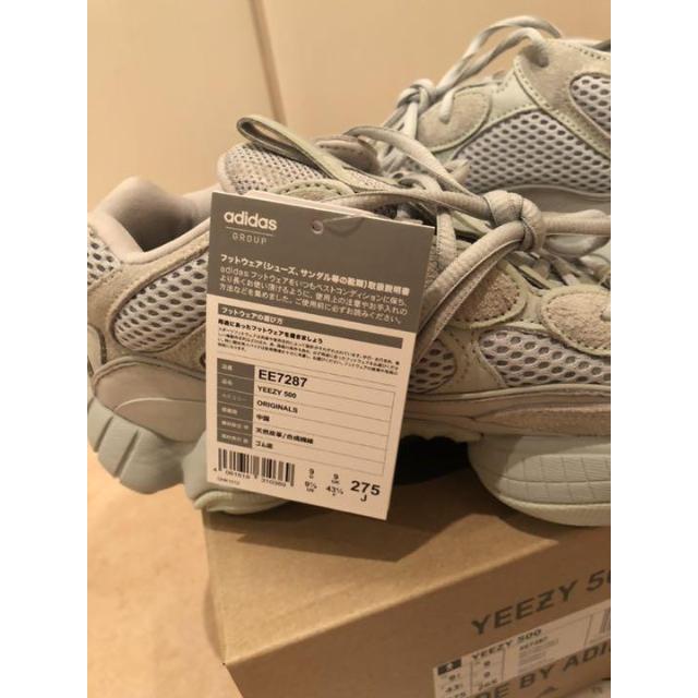 adidas(アディダス)のADIDAS YEEZY boost 500 EE7287 メンズの靴/シューズ(スニーカー)の商品写真