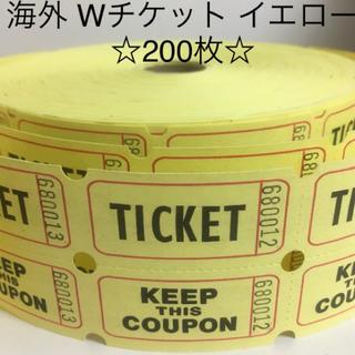 海外チケット Wチケット イエロー  200枚 (400枚)(印刷物)