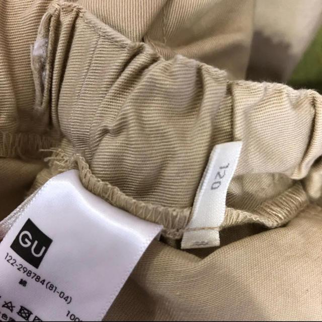 GU(ジーユー)のキッズ ガウチョパンツ gu  120 キッズ/ベビー/マタニティのキッズ服 女の子用(90cm~)(パンツ/スパッツ)の商品写真