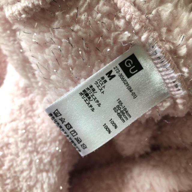 GU(ジーユー)のもこもこニット GU レディースのトップス(ニット/セーター)の商品写真