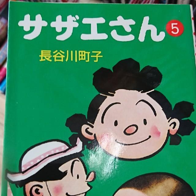 漫画 エンタメ/ホビーの漫画(少年漫画)の商品写真