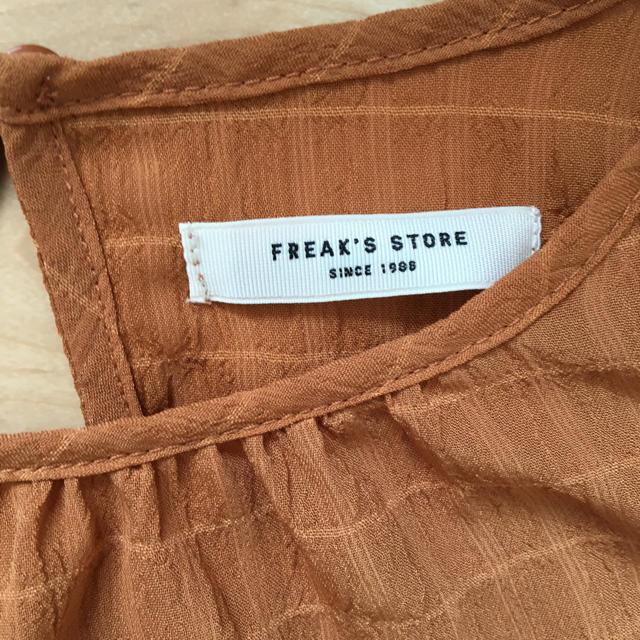FREAK'S STORE(フリークスストア)のfreaks store キャメル ブラウス レディースのトップス(シャツ/ブラウス(長袖/七分))の商品写真