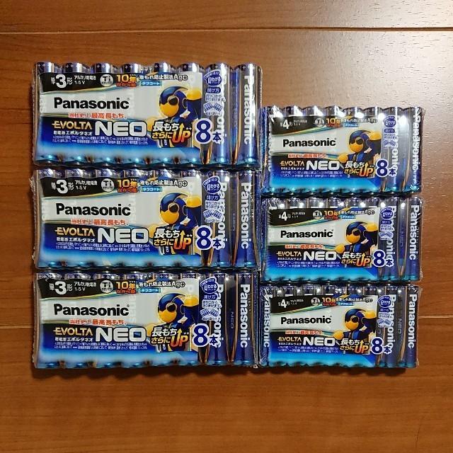 Panasonic(パナソニック)のPanasonic エボルタNEO アルカリ乾電池 単3形24本 単4形24本 スマホ/家電/カメラの生活家電(その他 )の商品写真