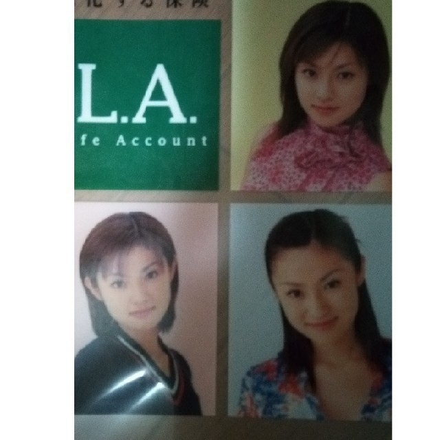 深田恭子さんのクリアファイル4枚セット エンタメ/ホビーのタレントグッズ(女性タレント)の商品写真
