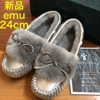 エミュー(EMU)の★新品★EMUエミュー AMITYアミティ モカシンファームートン(スリッポン/モカシン)