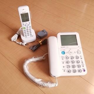 SHARP - SHARP デジタルコードレス電話機