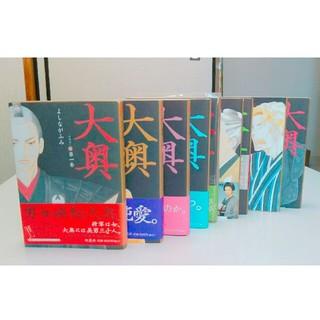ハクセンシャ(白泉社)のよしながふみ 大奥 1~9巻セット(女性漫画)