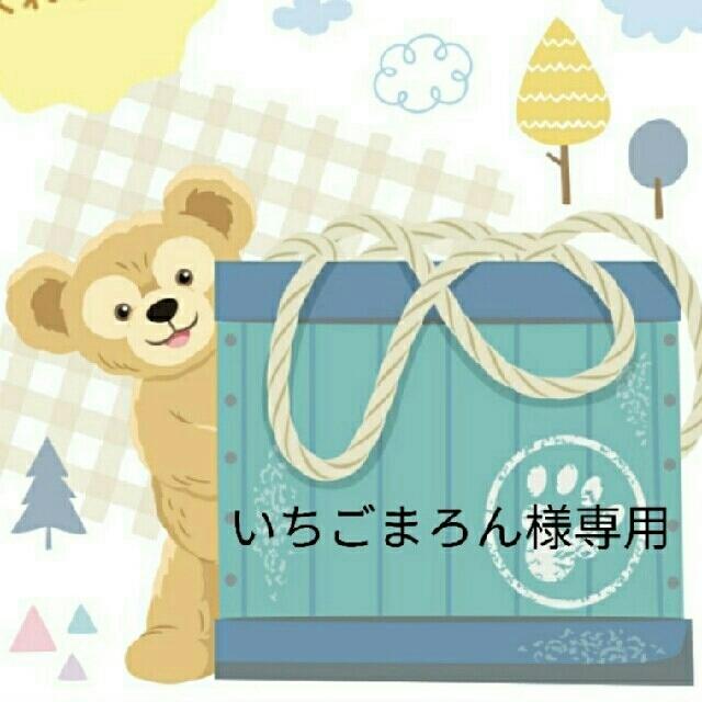 Disney(ディズニー)のいちごまろん様専用 エンタメ/ホビーのおもちゃ/ぬいぐるみ(キャラクターグッズ)の商品写真