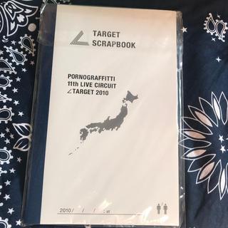 ポルノグラフィティ - ポルノグラフィティ スクラップブック