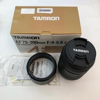 TAMRON - AF 70-300mm F4-5.6 Di LD Macro ペンタックス用