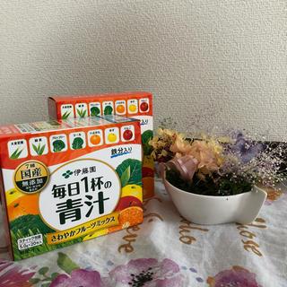 イトウエン(伊藤園)の伊藤園青汁 さわやかフルーツミックス 2箱(青汁/ケール加工食品 )