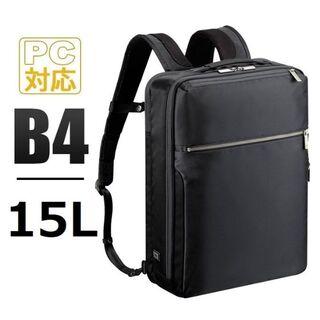 エースジーン(ACE GENE)の3,100円引■エースジーン[ガジェタブル]ビジネスリュックB4 15L 黒(ビジネスバッグ)