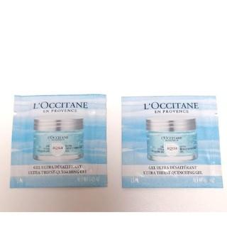 ロクシタン(L'OCCITANE)の*ロクシタン AQ ハイドレーションジェル サンプル(乳液 / ミルク)