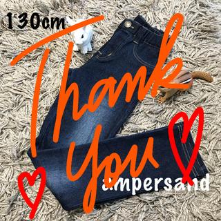 ampersand - AMPERSAND♡スキニーデニムレギンス130cm