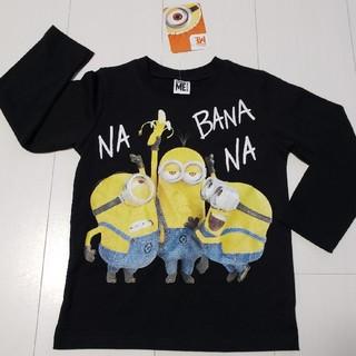 ミニオン(ミニオン)の新品タグ付きミニオン黒ロングTシャツロンT100センチ長袖ミニオンズ(Tシャツ/カットソー)