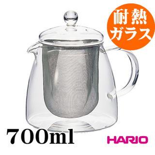ハリオ(HARIO)の送料無料)リーフティーポット ピュア700ml 耐熱ガラス ハリオ(グラス/カップ)