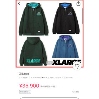 XLARGE - 厚手のパーカー定価35000円