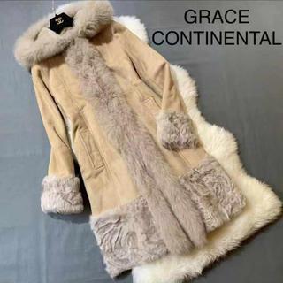 グレースコンチネンタル(GRACE CONTINENTAL)の美品 グレースコンチネンタル 上質ムートン コート ライトベージュ(ムートンコート)