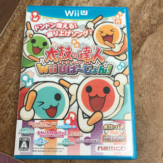BANDAI - 太鼓の達人 Wii Uば〜じょん!ソフト単品版
