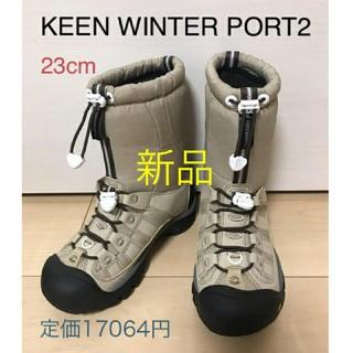 キーン(KEEN)の新品★KEEN(キーン) ブーツ ウインターポート2(ブーツ)