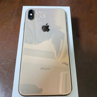 アップル(Apple)のiPhone XS Max 256GB ゴールド SIMフリー(スマートフォン本体)