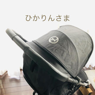 ひかりんさま ベビーカー ハンドルカバー(ベビーカー用アクセサリー)