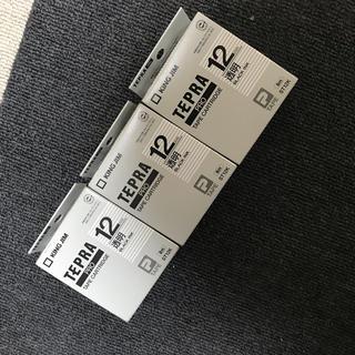 キングジム(キングジム)のテプラPROテープカートリッジ キングジム テプラテープ 12mm 透明 3個(オフィス用品一般)