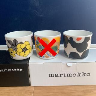 marimekko - マリメッコ ラテマグ 3個セット