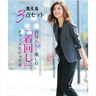 ニッセン(ニッセン)のニッセン レディーススーツ【9号】(スーツ)