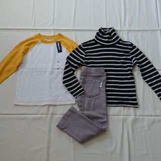 オールドネイビー(Old Navy)の新品含む110㎝シンプル三点ハイネック長Tシャツズボン(Tシャツ/カットソー)