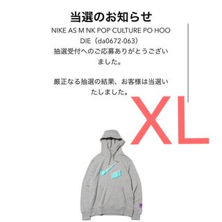 ナイキ(NIKE)のNIKE AS M NK POP CULTURE PO HOODIE XL(パーカー)