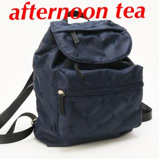 アフタヌーンティー(AfternoonTea)のAfternoon tea スター刺繍ツイルリュック(リュック/バックパック)