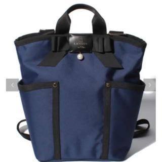 ランバンオンブルー(LANVIN en Bleu)のLANVIN en bleu ジュール2wayリュックサック(リュック/バックパック)