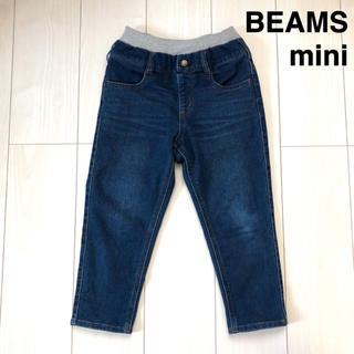 ビームス(BEAMS)のBEAMS◆ストレッチ デニムパンツ ウエストゴム ワイドパンツ 130cm(パンツ/スパッツ)