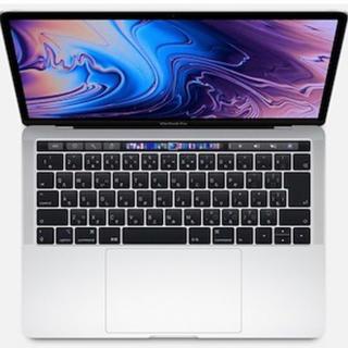マック(MAC)のmacbook pro 2019(ノートPC)