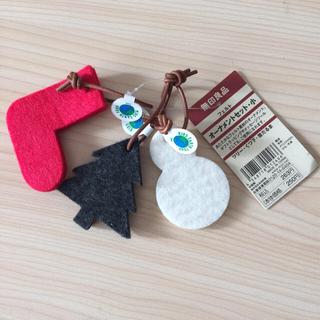 ムジルシリョウヒン(MUJI (無印良品))の無印良品  フェルト  クリスマスオーナメント(インテリア雑貨)