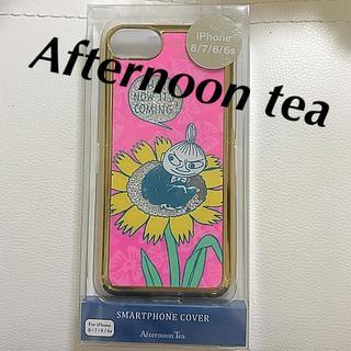 アフタヌーンティー(AfternoonTea)のAfternoon tea ミー iphoneケース(iPhoneケース)