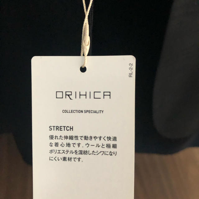 ORIHICA(オリヒカ)のスーツ  レディースのフォーマル/ドレス(スーツ)の商品写真