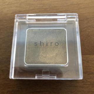 シロ(shiro)のshiro シアアイシャドウ 7H04(アイシャドウ)