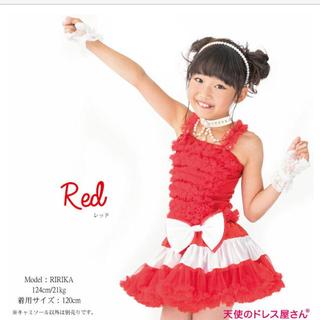 ダンス 衣装  赤 天使のドレス屋さん(その他)