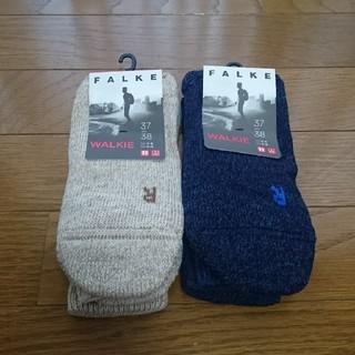 ユナイテッドアローズ(UNITED ARROWS)の新品未使用 falke ファルケ 靴下 ソックス ウォーキー セット(ソックス)