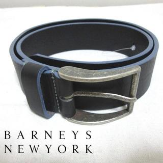 バーニーズニューヨーク(BARNEYS NEW YORK)の新品タグ付きバーニーズニューヨーク 大人の高級レザーベルト イタリア製 32(ベルト)