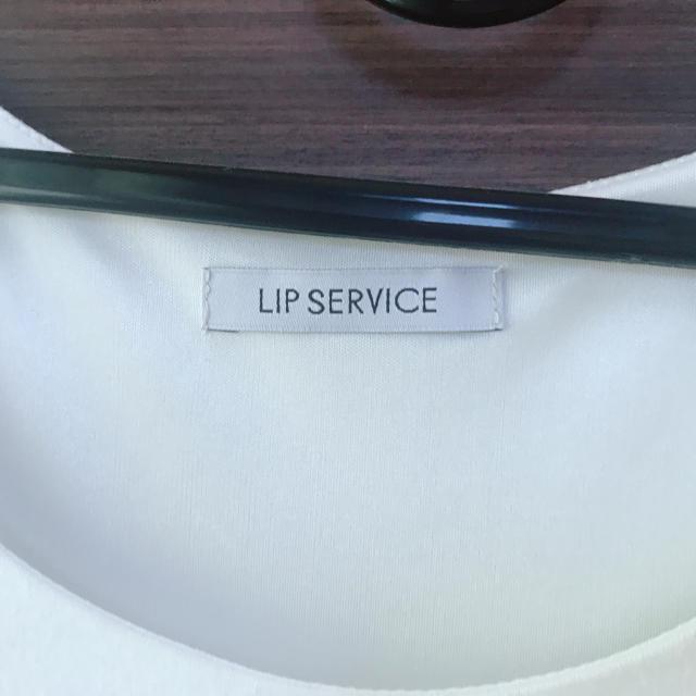 LIP SERVICE(リップサービス)のリップサービス ワンピ レディースのワンピース(ひざ丈ワンピース)の商品写真