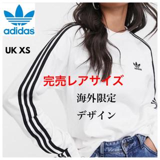 アディダス(adidas)のadidas 海外限定 ロンT レアサイズ UK XS アディダス ロゴ  (Tシャツ(長袖/七分))