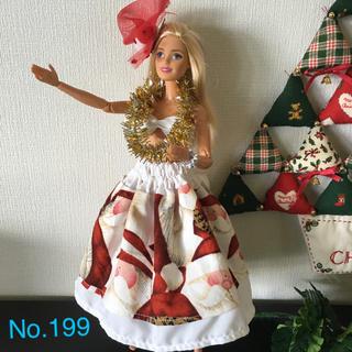 バービー(Barbie)のバービー  フラダンス衣装 X'mas【No.199】(人形)