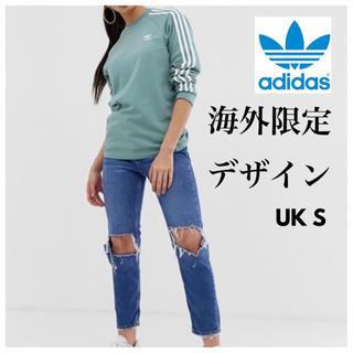 アディダス(adidas)のadidas 海外限定デザイン ロンT UK S  アディダス ロゴ 長袖(Tシャツ(長袖/七分))