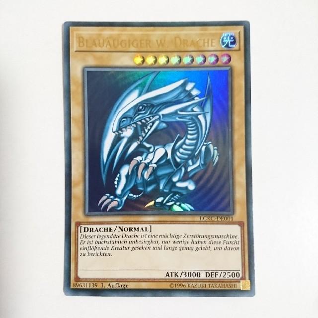 遊戯王 青眼の白龍 ブルーアイズホワイトドラゴン 英語 LCKC-DE001 エンタメ/ホビーのトレーディングカード(シングルカード)の商品写真