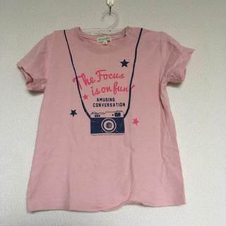 サンカンシオン(3can4on)の95 Tシャツ 3can4on ピンク(Tシャツ/カットソー)