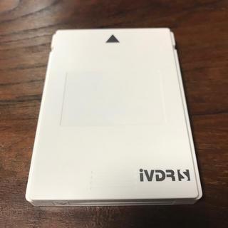 IODATA - iVDR-S規格対応リムーバブル・ハードディスク 500GB