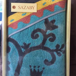サザビー(SAZABY)の【新品未使用】サザビーバスタオル(タオル/バス用品)